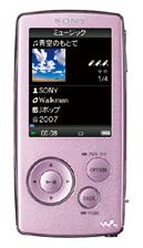SONYデジタルオーディオプレーヤー『NW-A808 P』